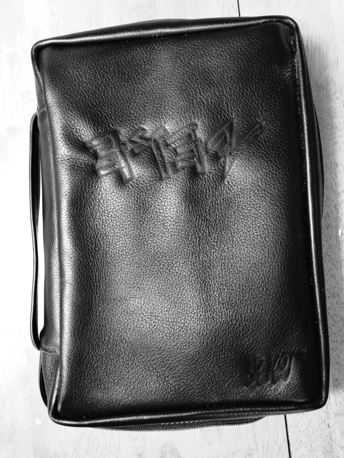 Leather Debossing a Special Name on a Bible Cover