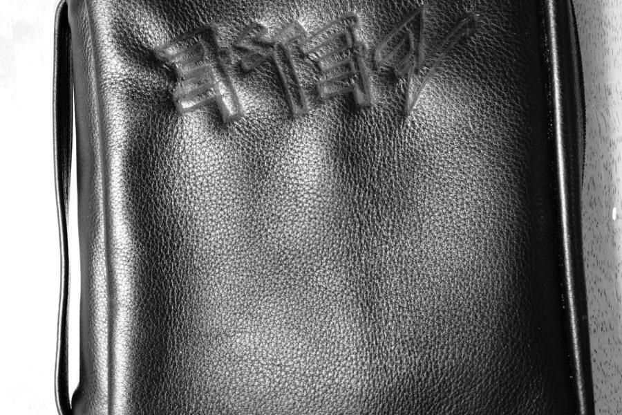leather debossing